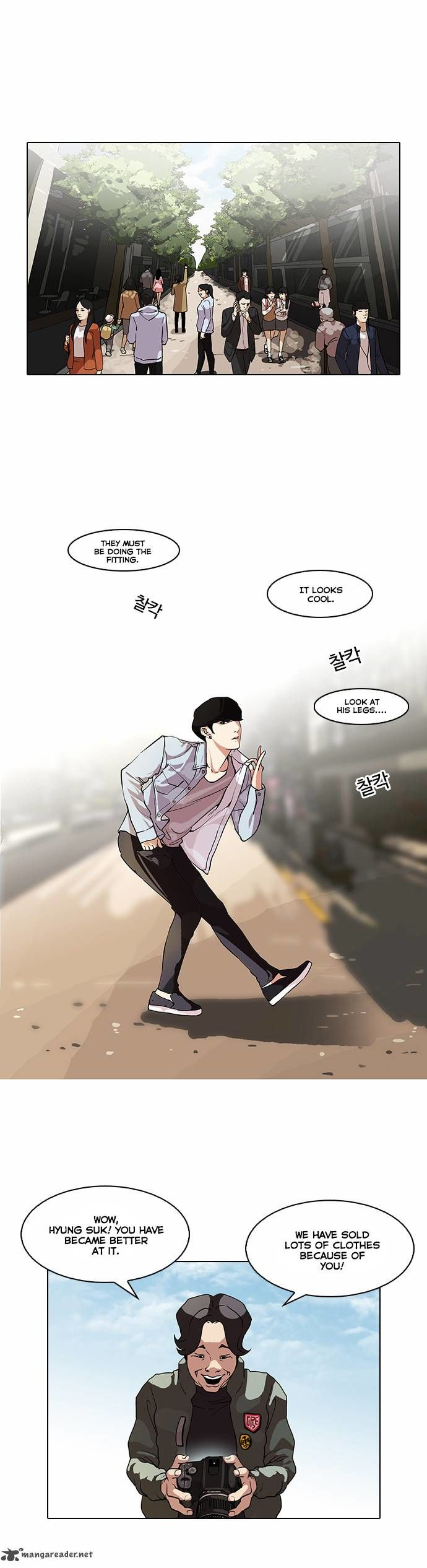 Lookism 75 Page 1