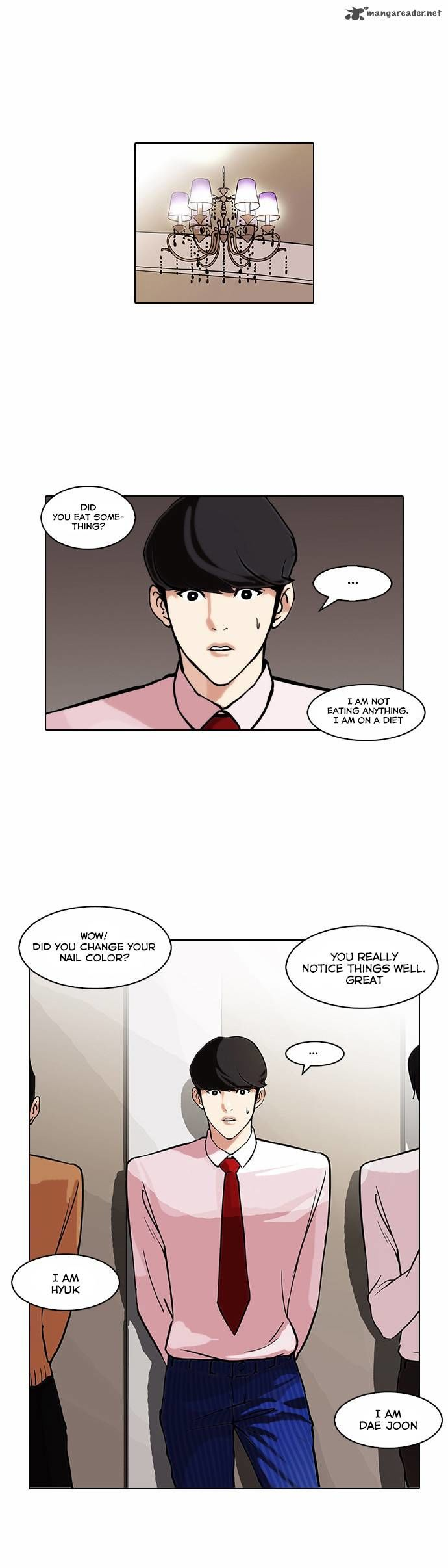 Lookism 76 Page 1