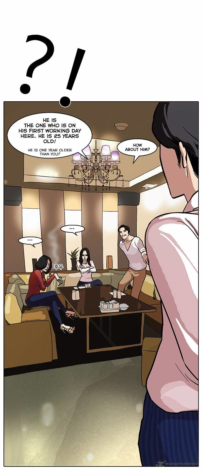 Lookism 76 Page 2