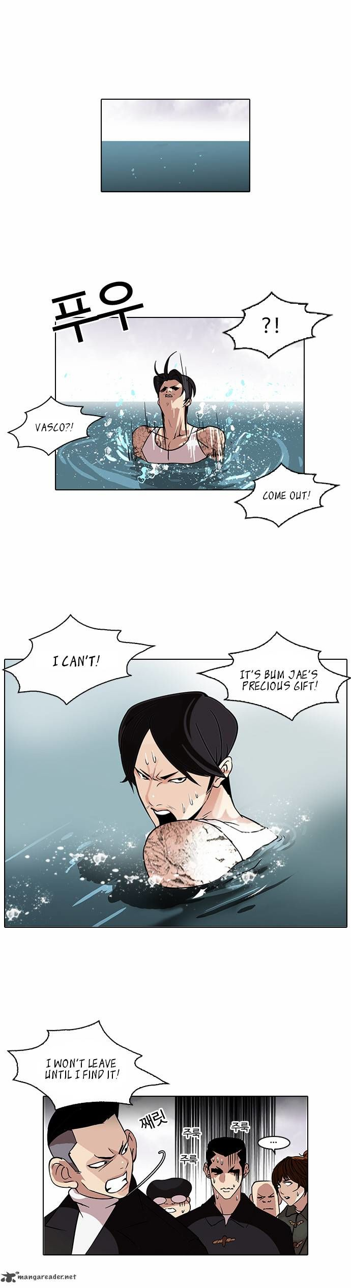 Lookism 82 Page 1
