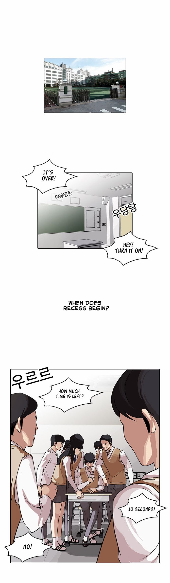 Lookism 84 Page 1