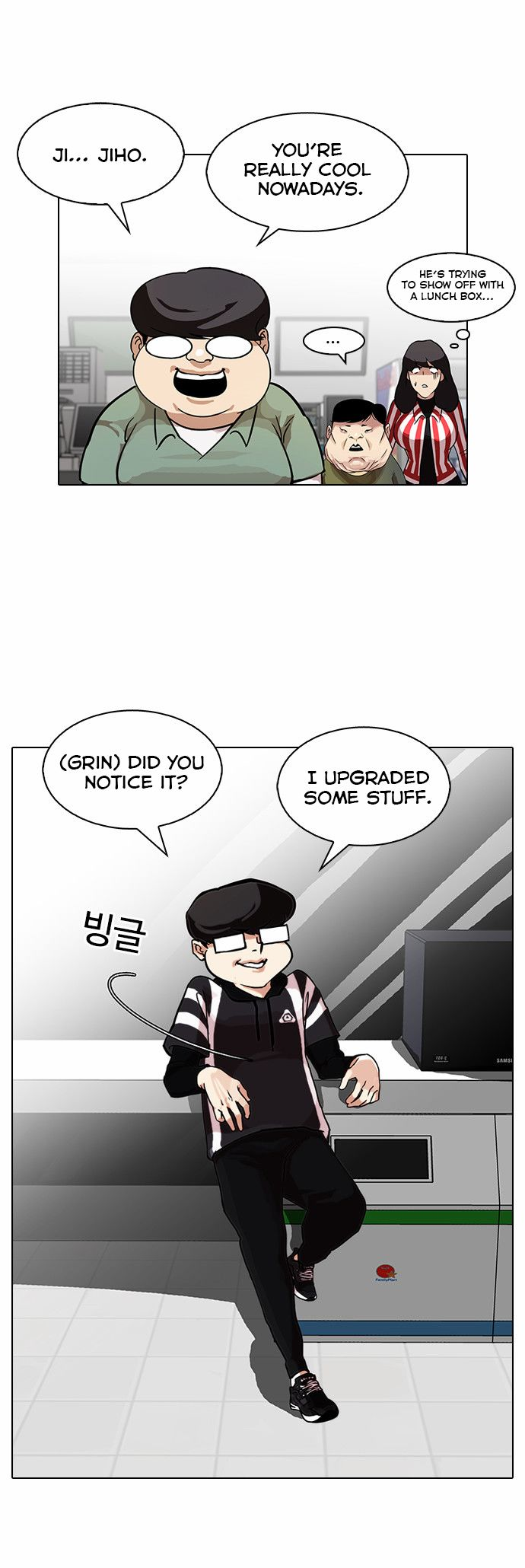 Lookism 85 Page 2
