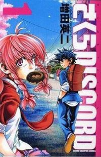 Sakura Discord