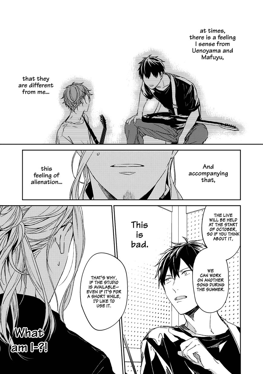 Given 19 - Read Given Chapter 19 Online - Page 15
