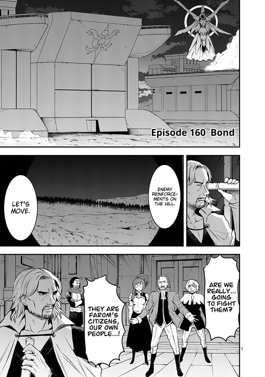 Yuusha ga Shinda! 160 Page 1