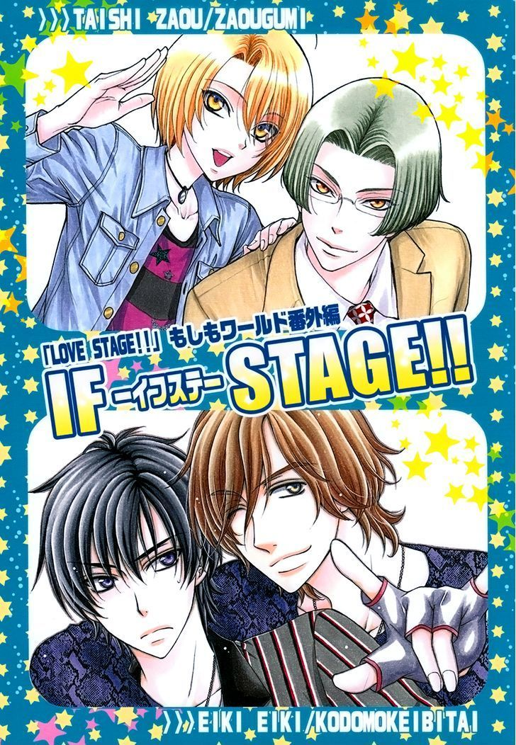 Love Stage!! dj - If Stage!! 1 Page 2