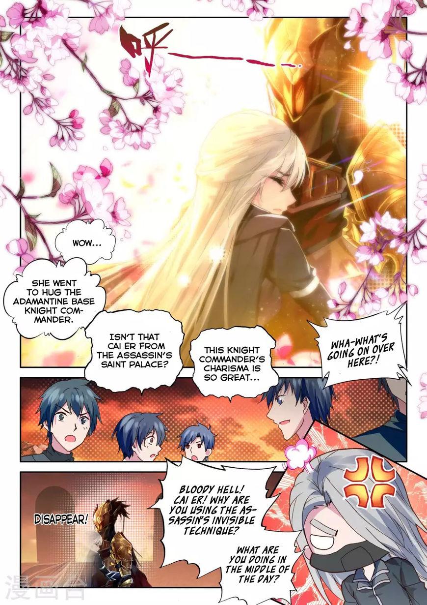 Shen Yin Wang Zuo 157 Page 2