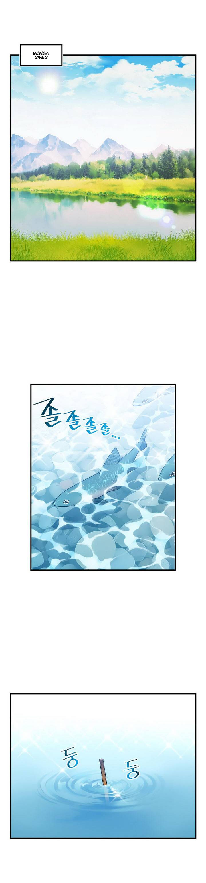 The Legendary Moonlight Sculptor 95 Page 1