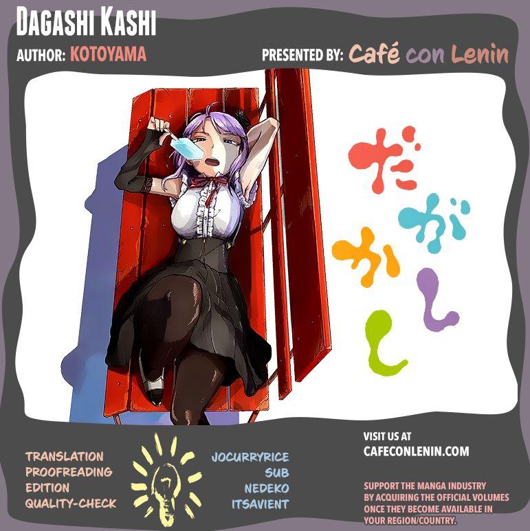Dagashi Kashi 7 Page 1