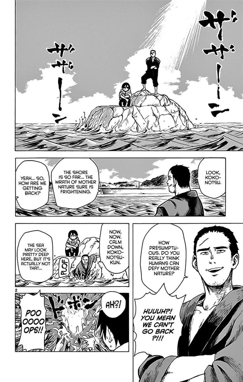 Dagashi Kashi 14 Page 2