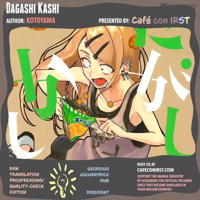 Dagashi Kashi 20 Page 1