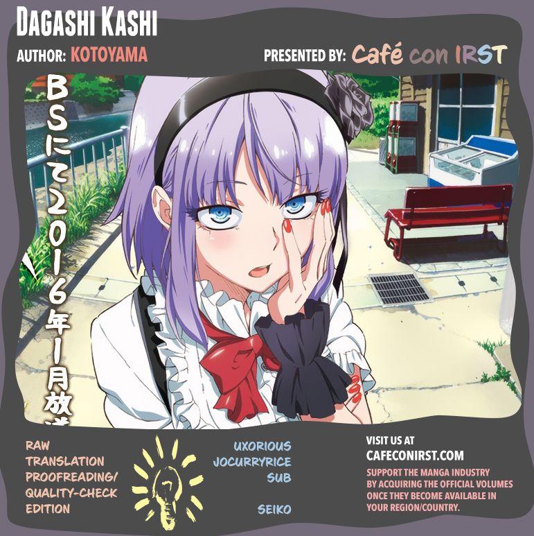 Dagashi Kashi 27 Page 1