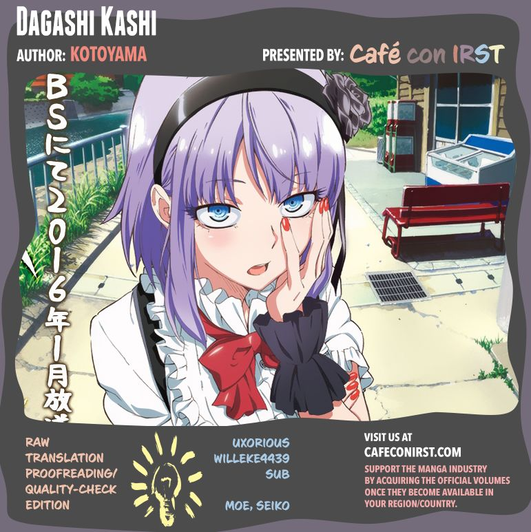 Dagashi Kashi 31 Page 1