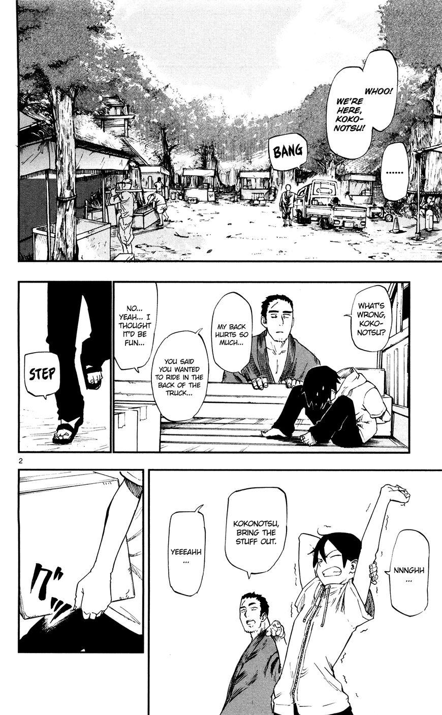 Dagashi Kashi 53 Page 2