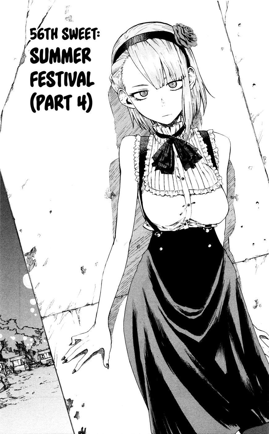 Dagashi Kashi 56 Page 1