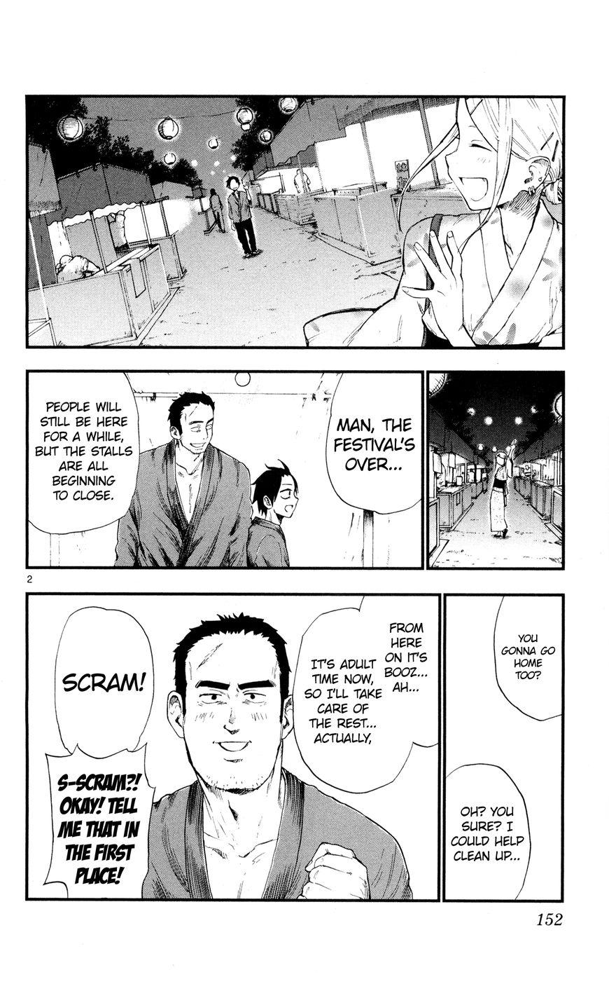 Dagashi Kashi 56 Page 2