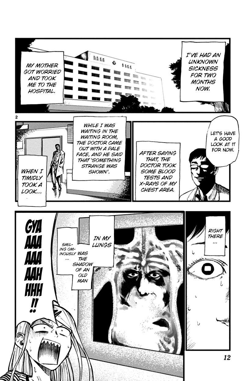 Dagashi Kashi 58 Page 2