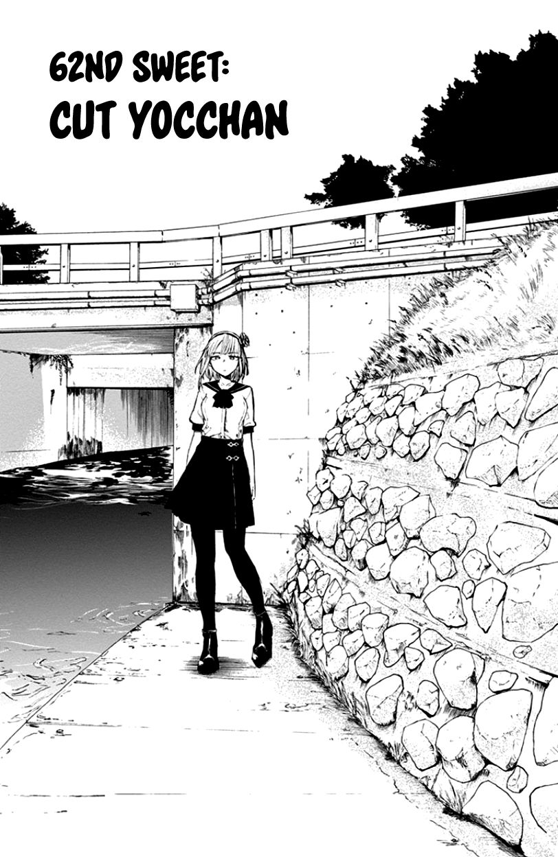 Dagashi Kashi 62 Page 1