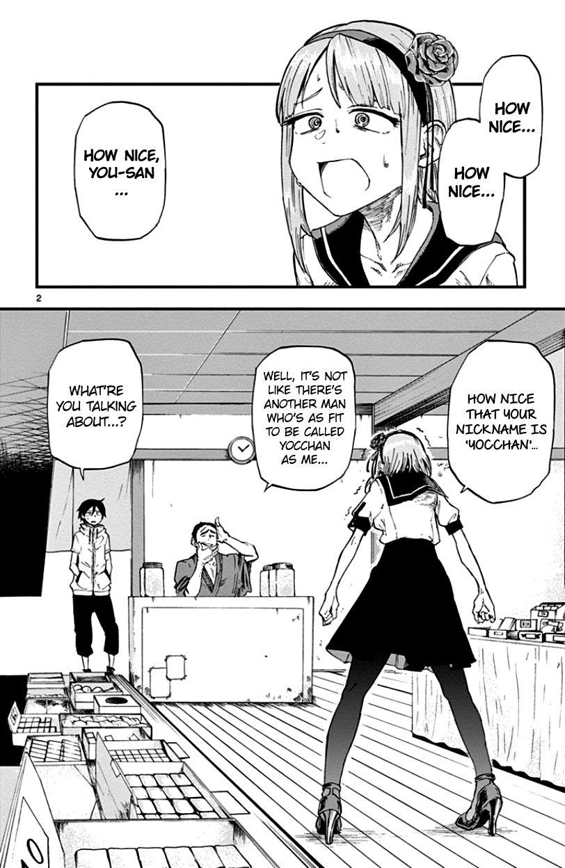 Dagashi Kashi 62 Page 2