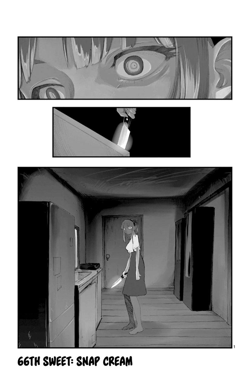 Dagashi Kashi 66 Page 2