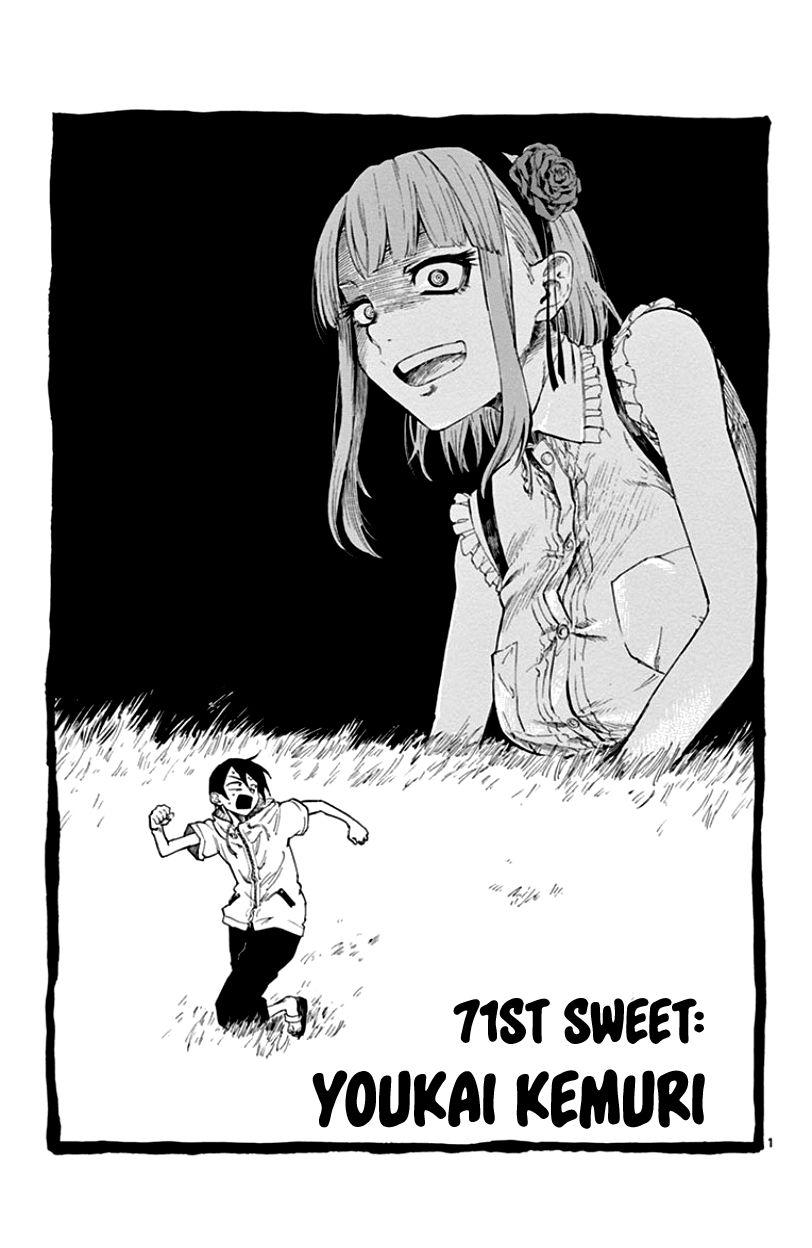 Dagashi Kashi 71 Page 1