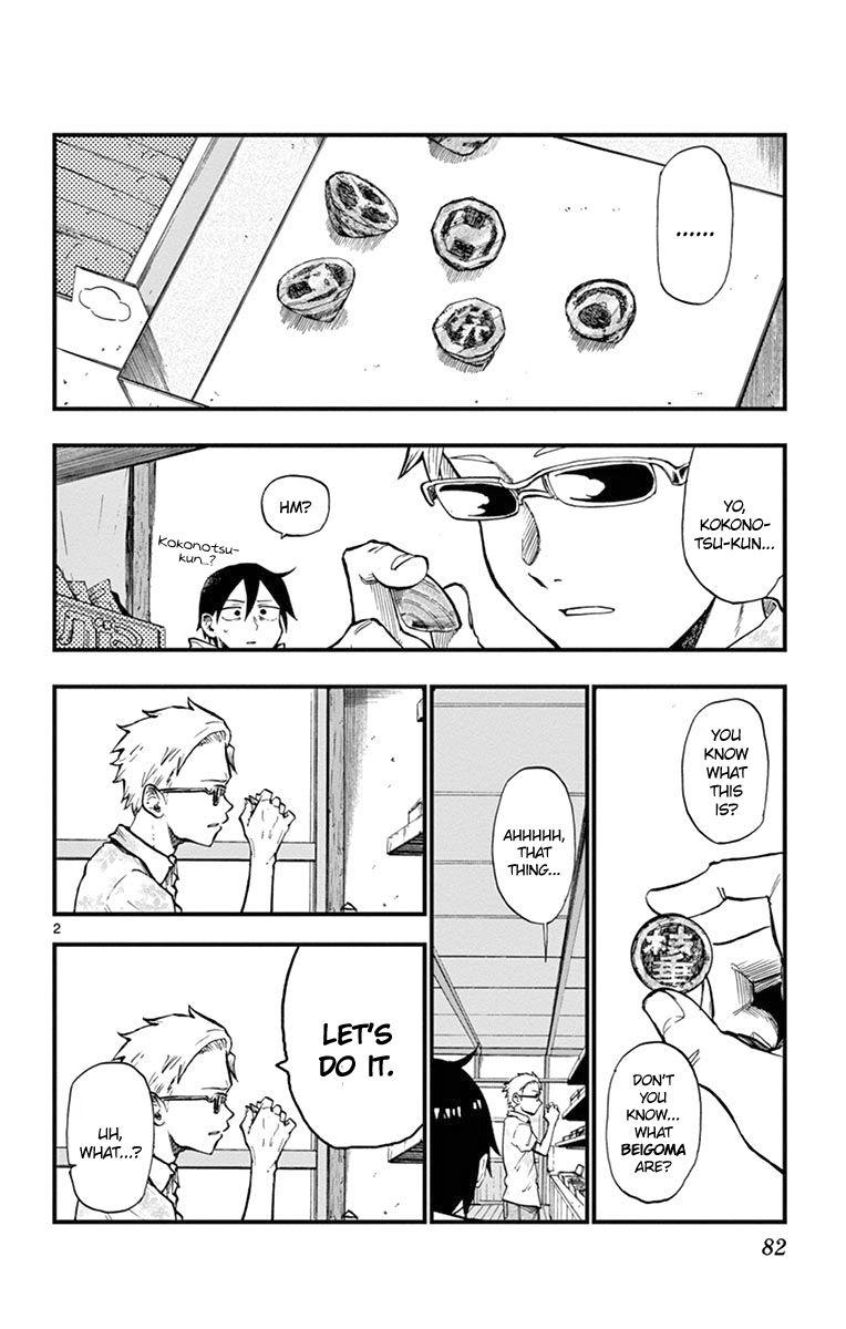 Dagashi Kashi 84 Page 2