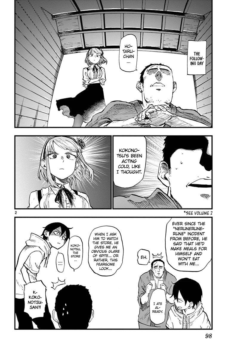 Dagashi Kashi 86 Page 2