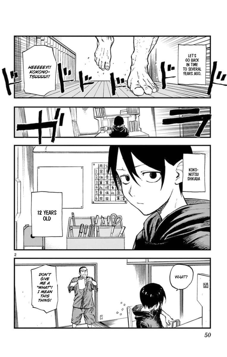 Dagashi Kashi 98 Page 2