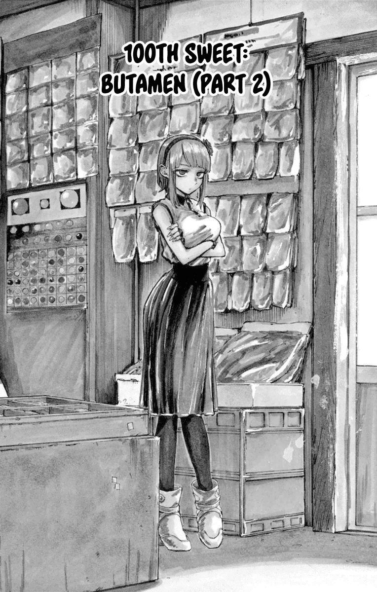 Dagashi Kashi 100 Page 4