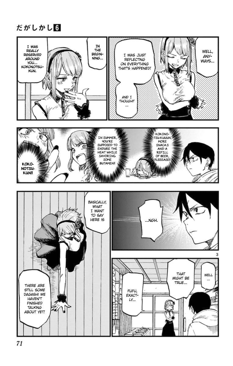 Dagashi Kashi 100 Page 5