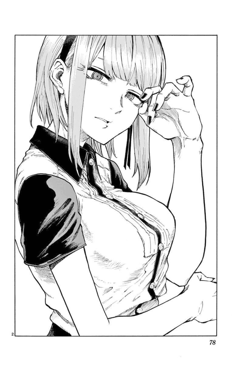 Dagashi Kashi 101 Page 2