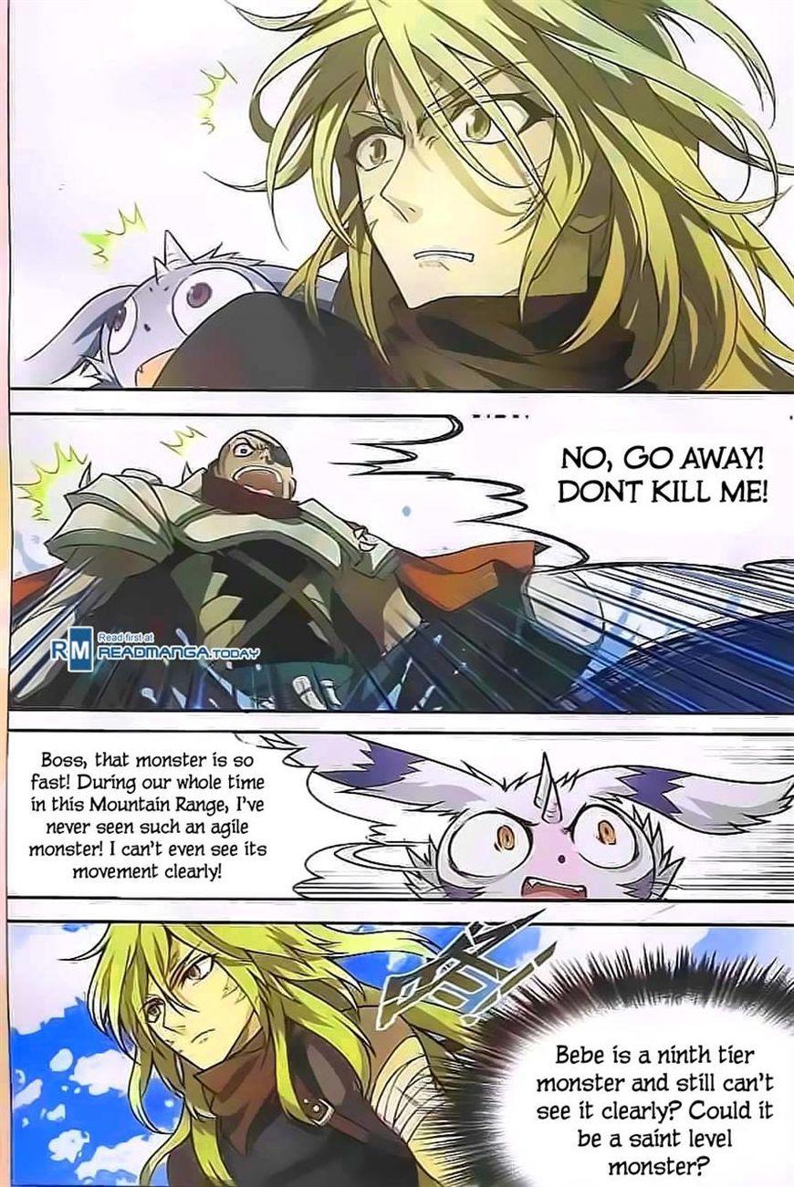 Panlong 113 Page 2