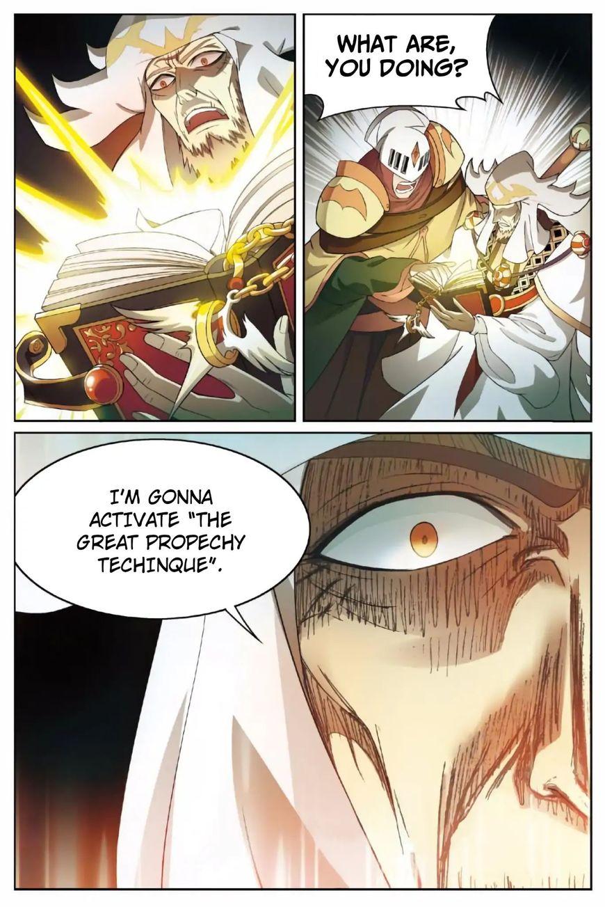 Panlong 169 Page 2
