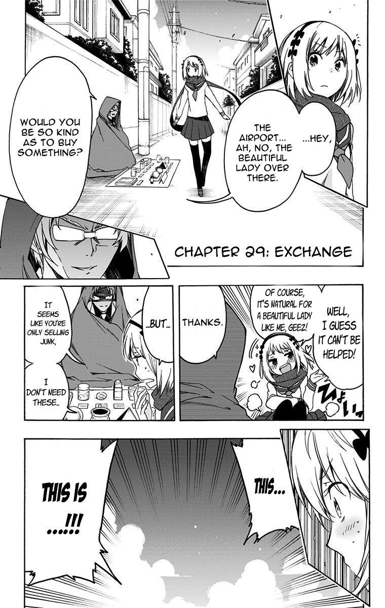 Magical Patissier Kosaki-chan 29 Page 1
