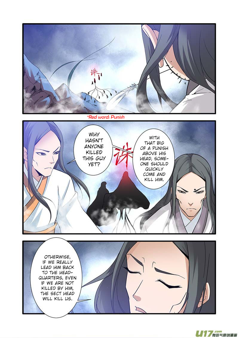 Xian Ni 81 Page 2
