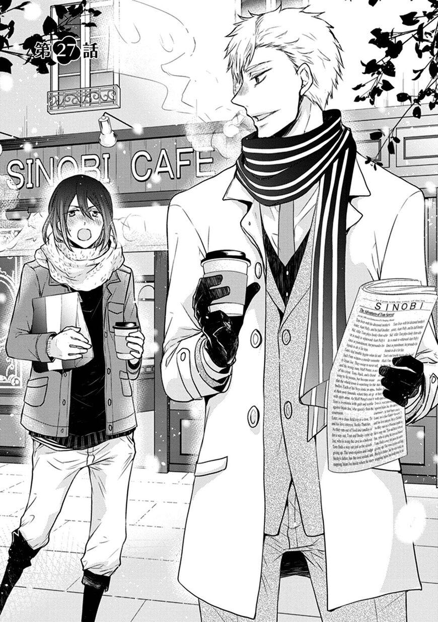 Shinobi Shijuusou 27 Page 2