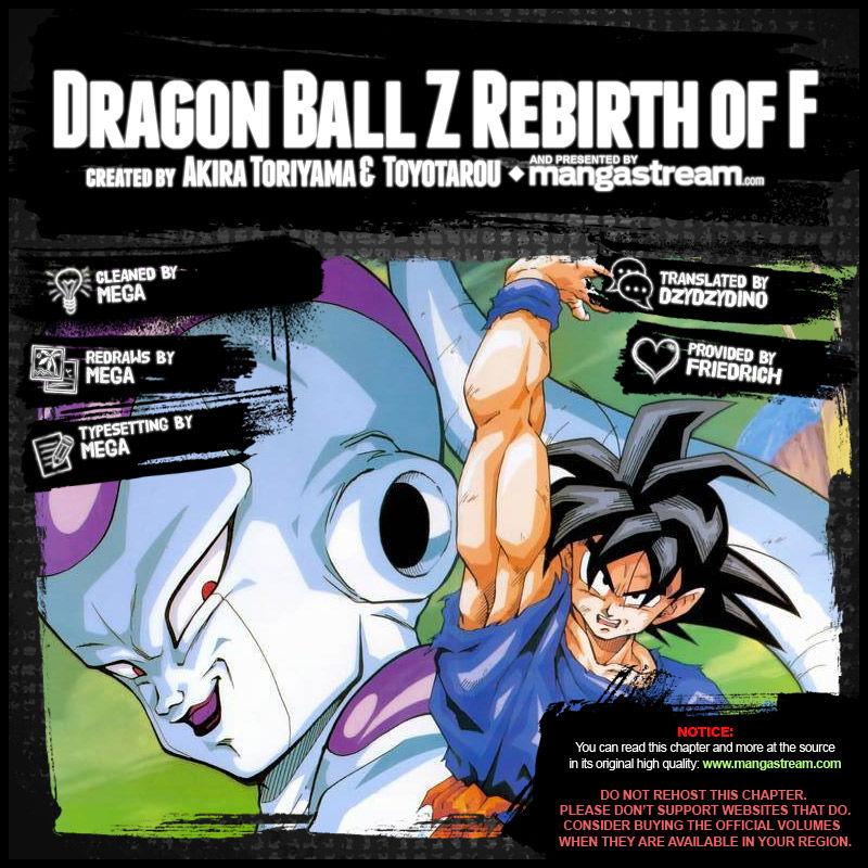 Dragon Ball Z - Rebirth of F 3 Page 2