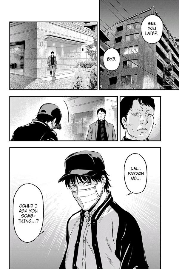 Roppongi Black Cross 63 Page 2