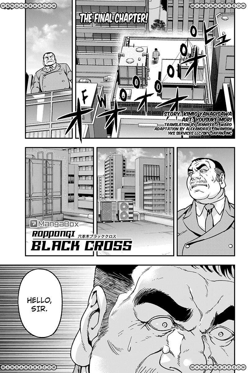 Roppongi Black Cross 70 Page 1