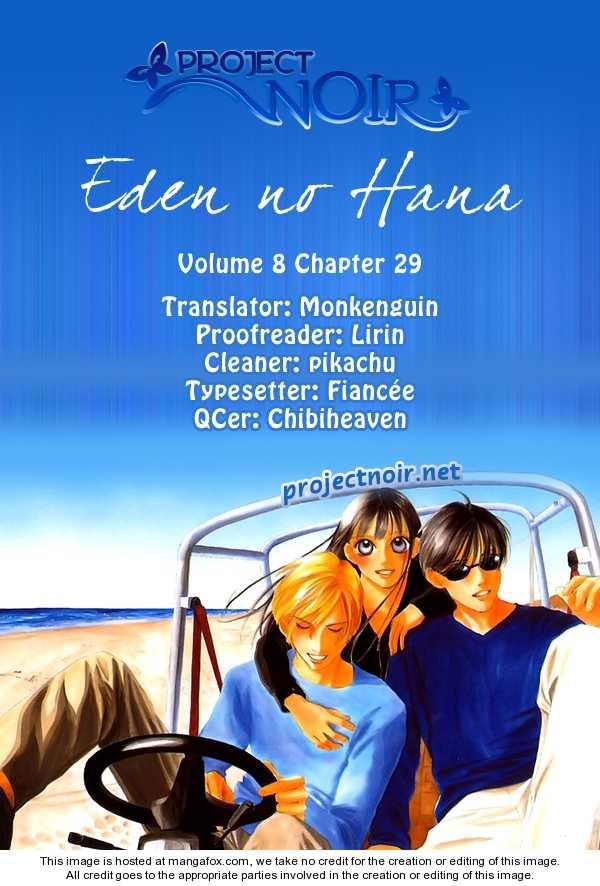 Eden no Hana 1.1 Page 1