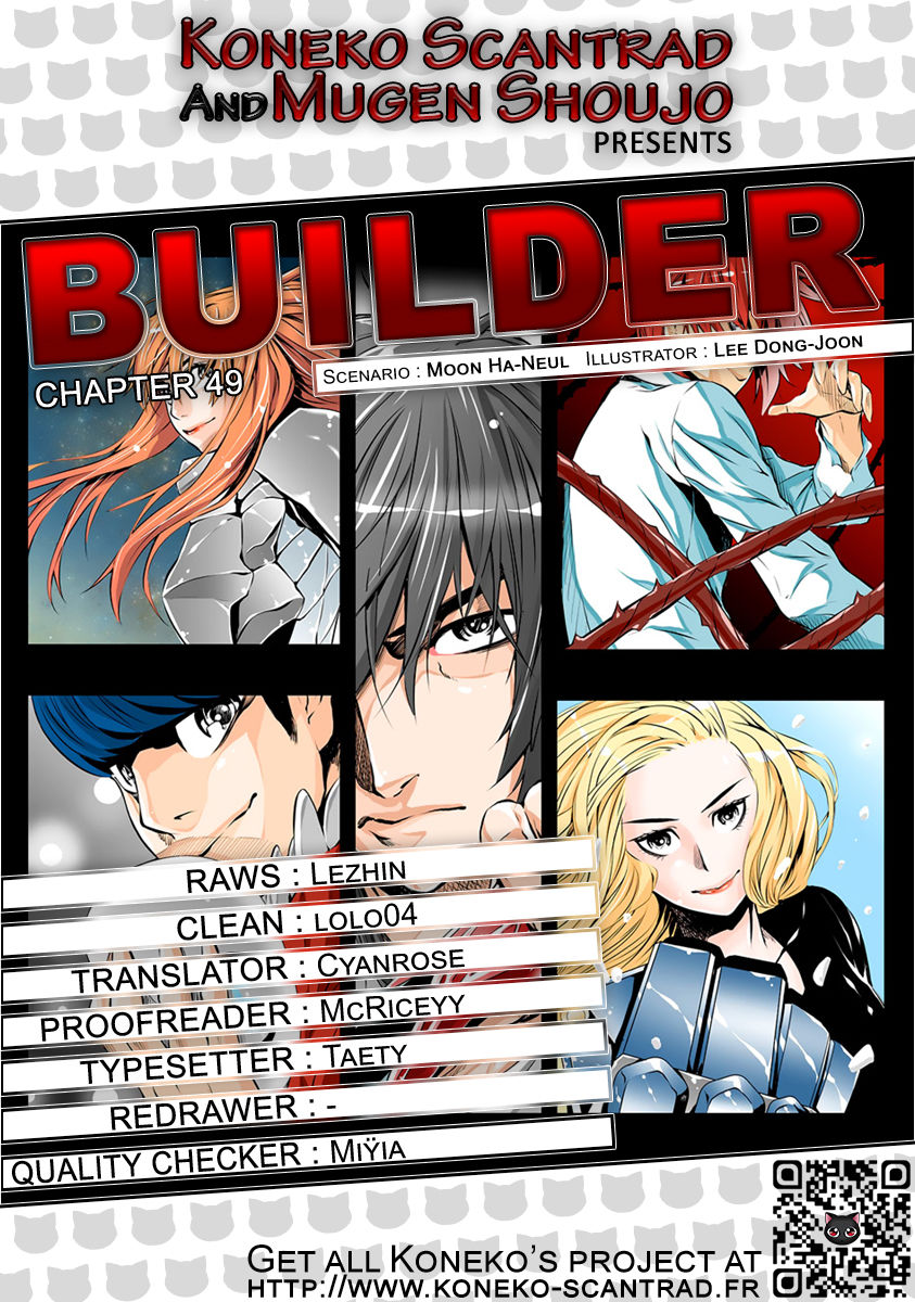 Builder 50 Page 1
