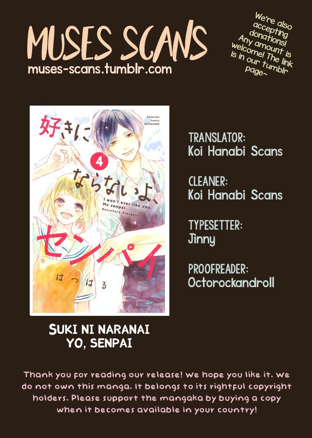 Suki ni Naranai yo, Senpai 9 Page 1