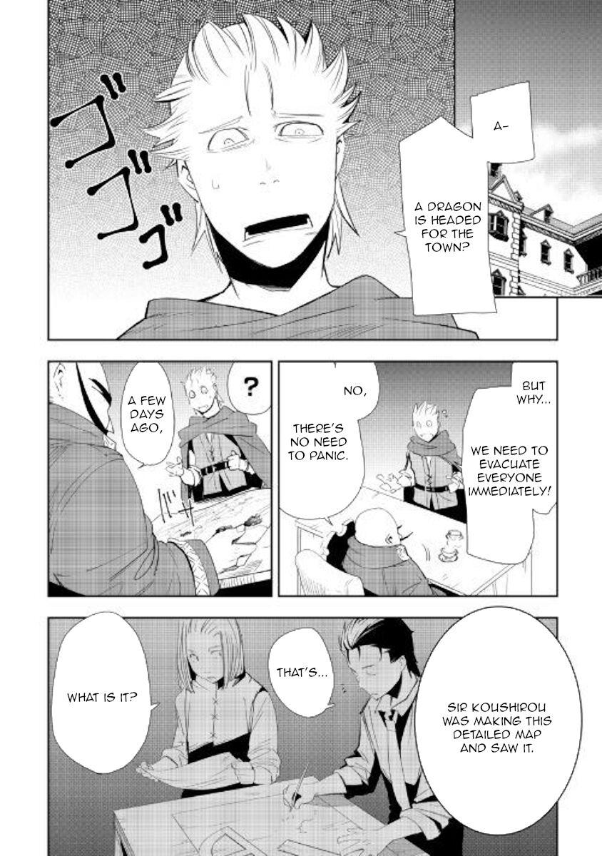 Chihou Kishi Hans no Junan 46 Page 2