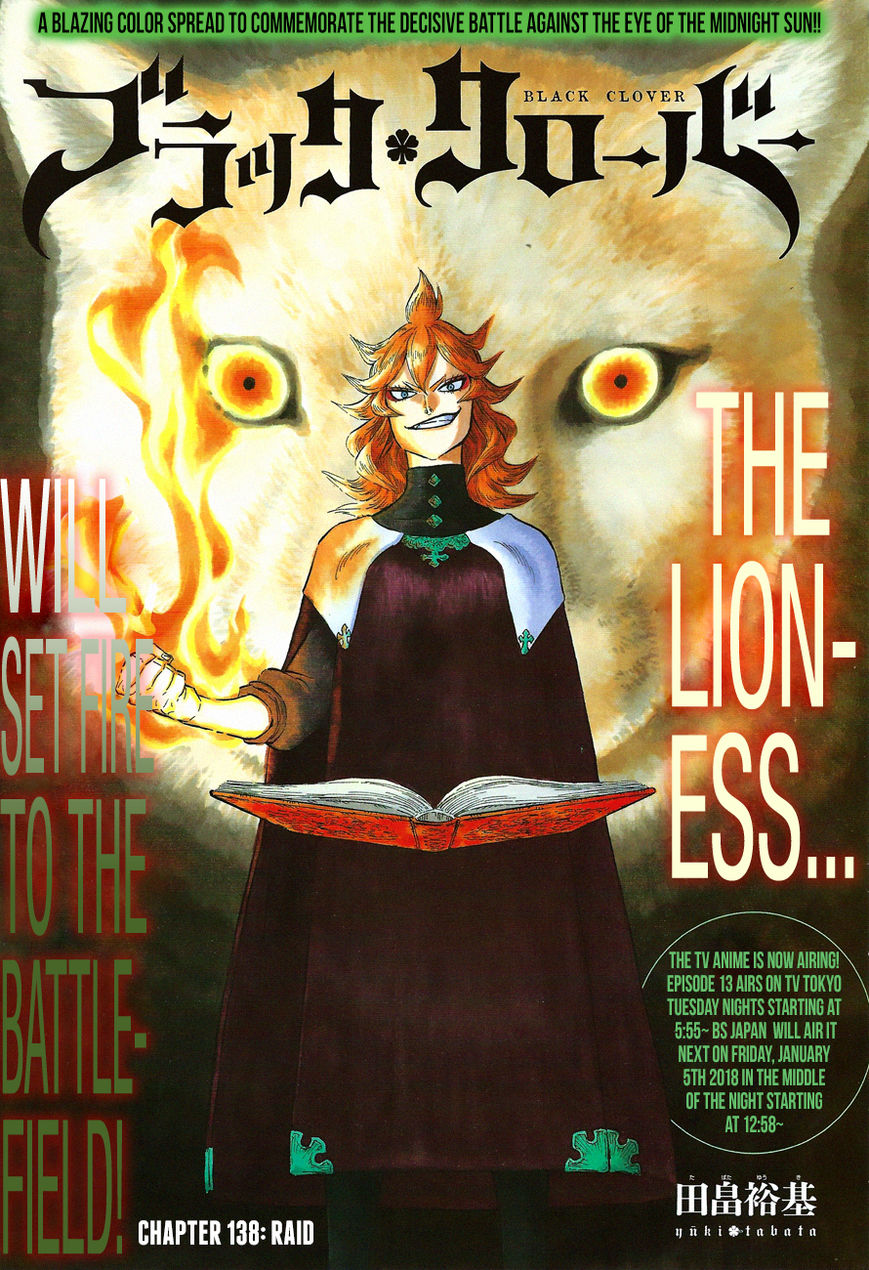Black Clover 138 Page 1