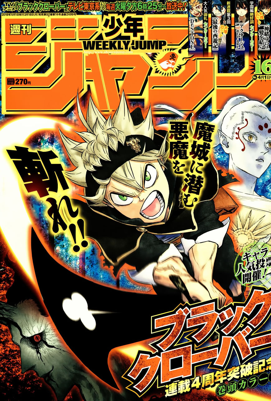 Black Clover 197 Page 1