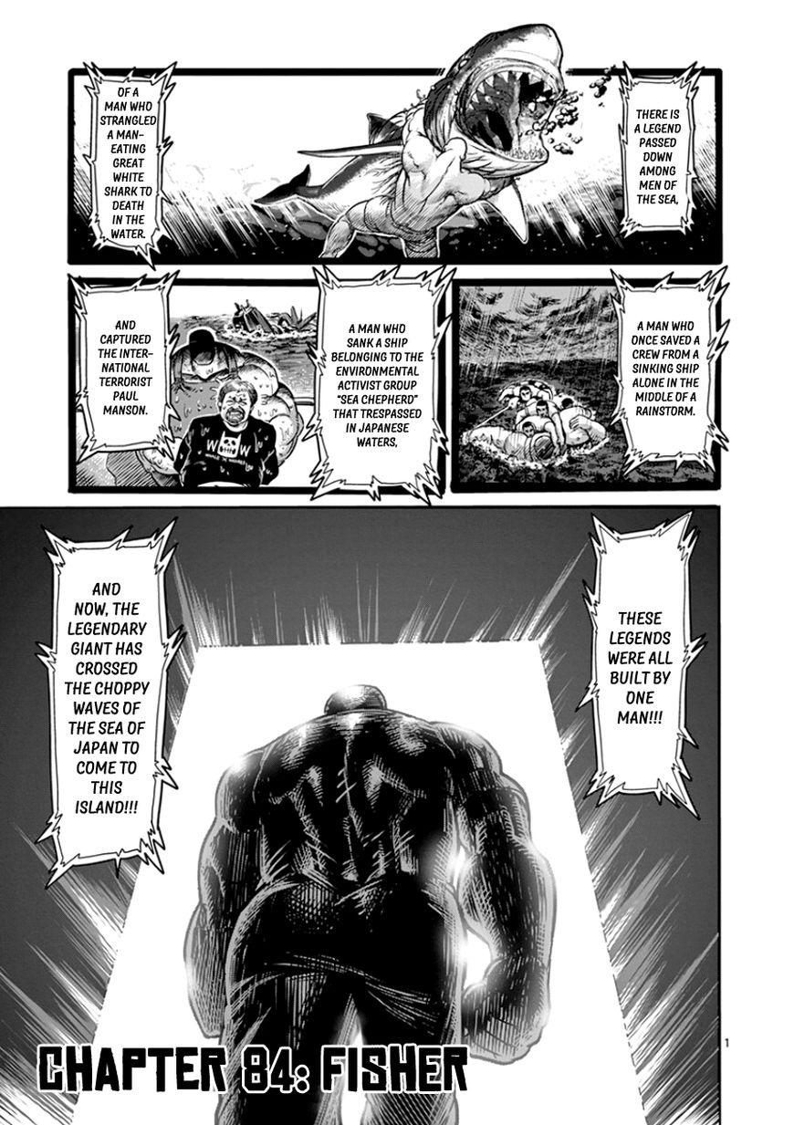 Kengan Asura 84 Page 1