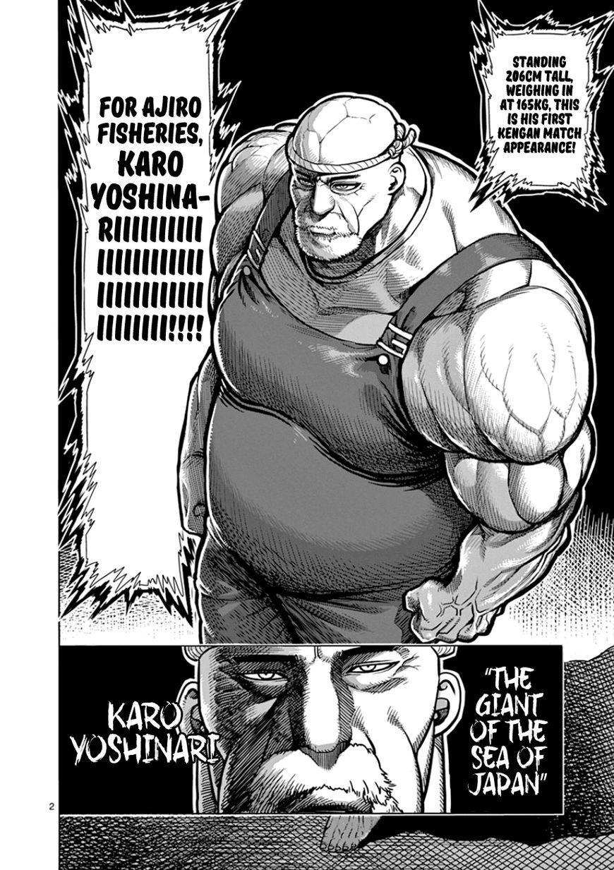 Kengan Asura 84 Page 2