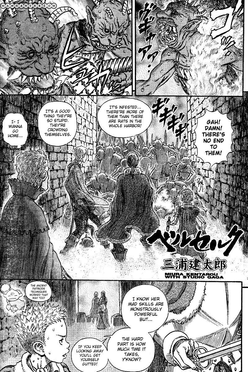 Berserk 272.3 Page 1
