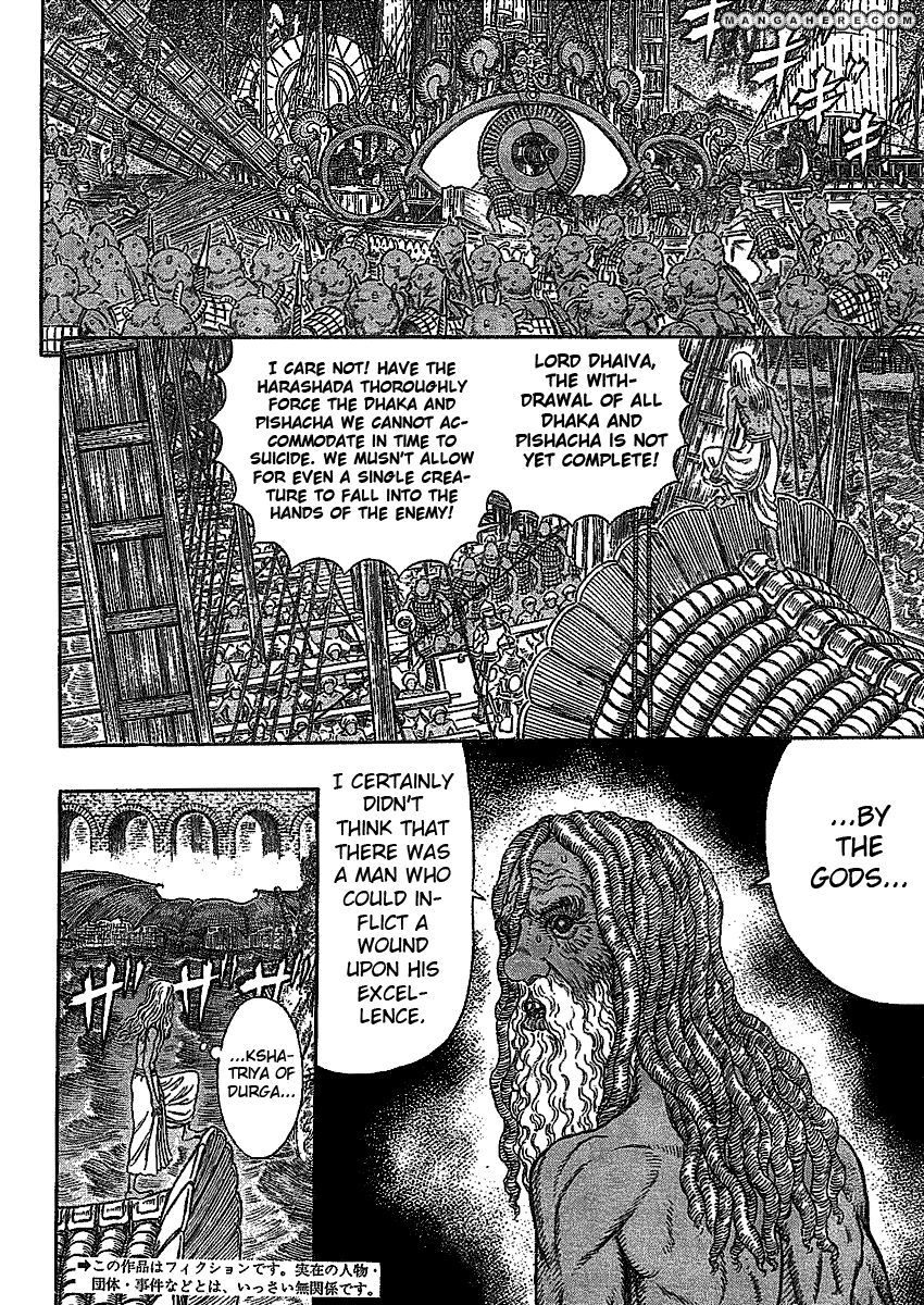 Berserk 278 Page 2