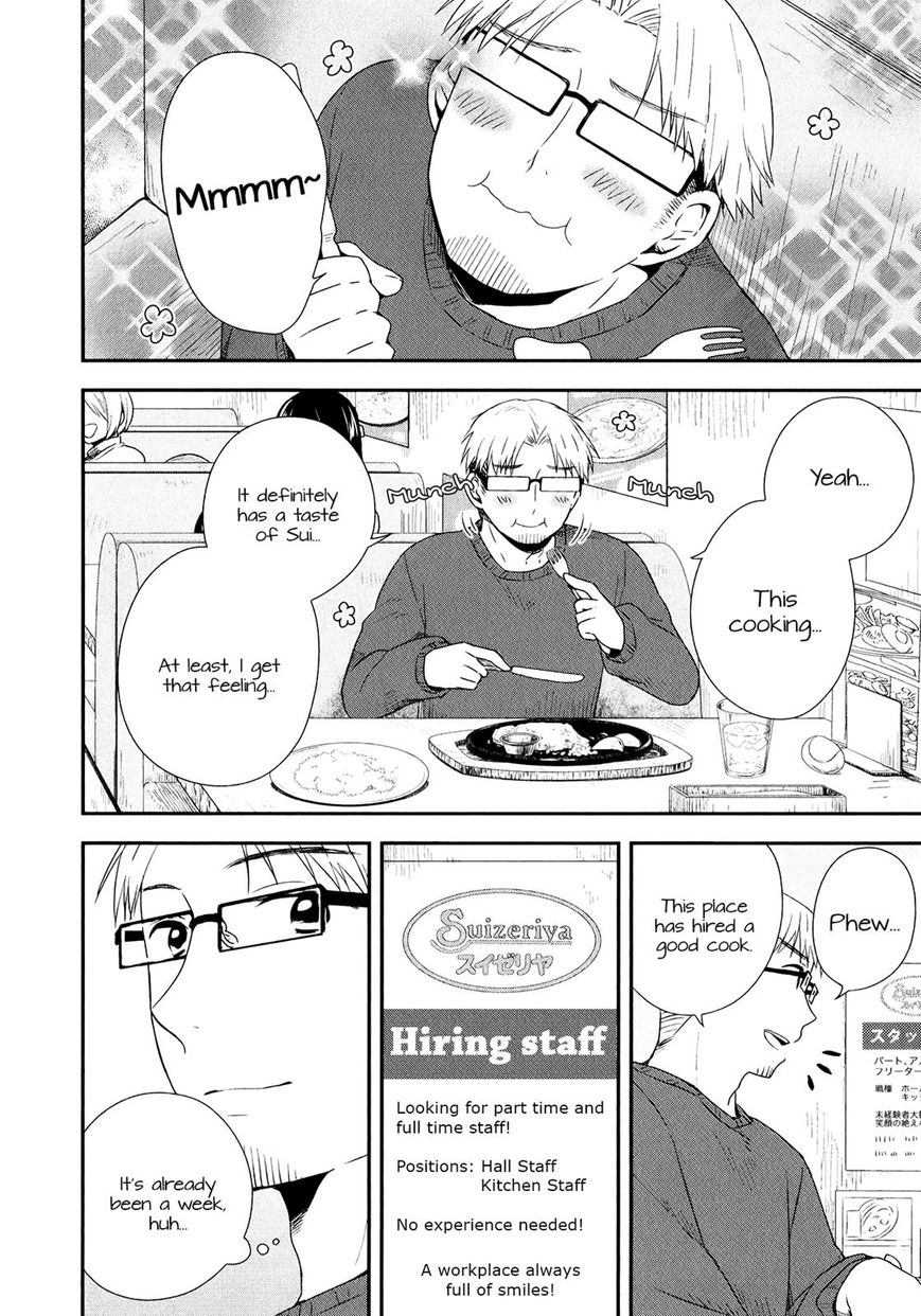 Sui Youbi 28 Page 2